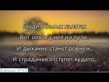 Трошин Владимир Люди В Белых Халатах Караоке версия Full HD