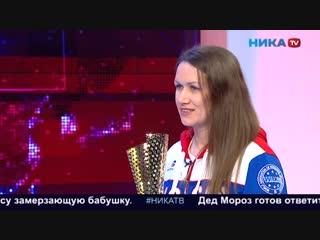 Ксения Мирошниченко