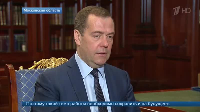 Д.Медведев встретился с губернатором Ярославской области Д. Мироновым