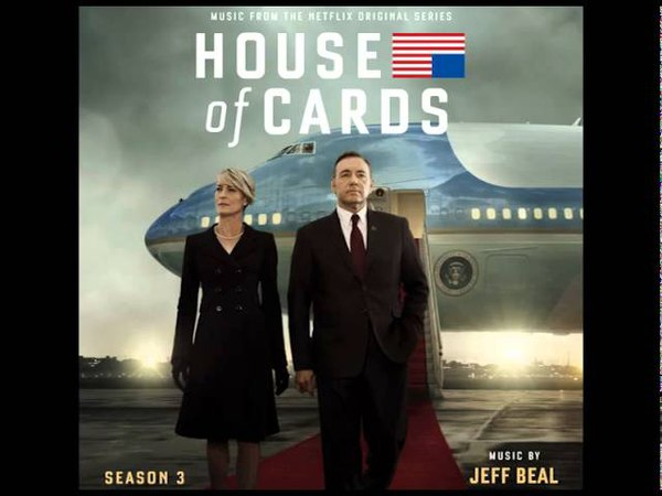 13 Stamper's Grief - House of Cards 3 - Jeff Beal