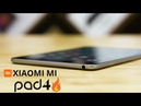 Xiaomi Mi Pad 4 With 18:9 display, Qualcomm Snapdragon 660 SoC Unboxing