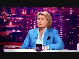Николай Басков До звезды