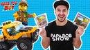 Папа Роб и ПУМБА: Сборка LEGO Jungle! Часть 2