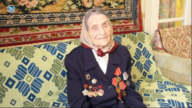 Ветеран Великой Отечественной войны - Надежда Даниловна Ильина