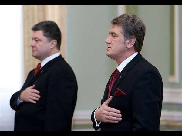 Ми – колонія, яка повертається в своє стійло! Ющенко зробив емоційний випад