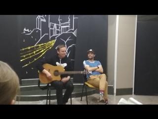 Дубров / Вдовин (Дуэт WD) - Чайхана 2018