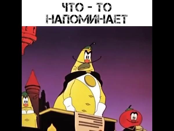 РОССИЯ 2024. ИРОНИЯ.