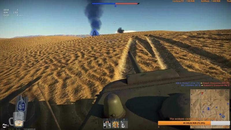 [Rimas] Морской БОЙ и Танковый поединок! (РБ) Как он смеет снимать это - War Thunder