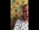 Екатерина Вертопрахова - Live