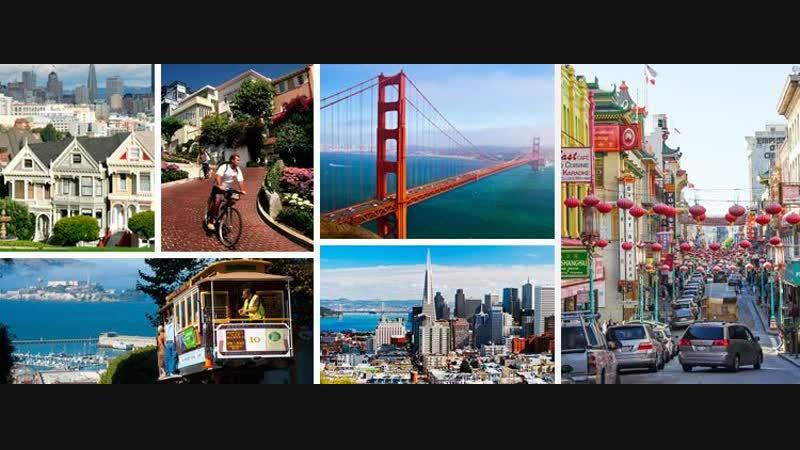 Путешествие по Америке, Сан-Франциско 2003 г. Часть 1