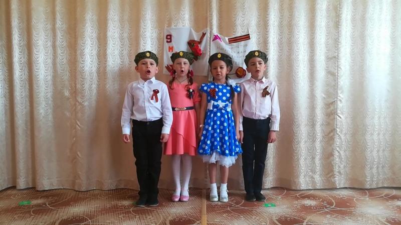 Ракаев Данил, Кемаева Лера, Шаимова Карина, Куравин Миша, песня А мы совсем войны не знали г. Копейск