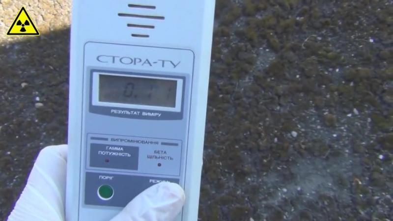 Радиоактивный контрольный источник от ДП 2