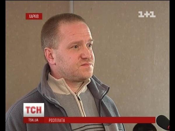 Харківянин за смерть 4 людей відбувся умовним покаранням