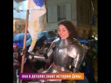 Фестиваль Жанны  дАрк в Орлеане