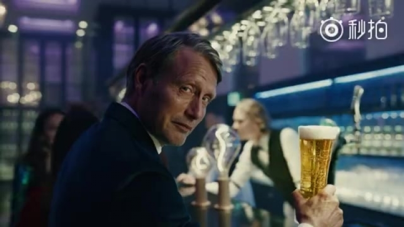 Mads for Carlsberg (Chinese version) 2018