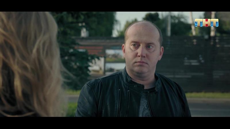 Полицейский с Рублёвки - Покажи свои яйца