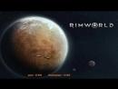 КГ играет: RimWorld