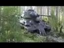 достают танк
