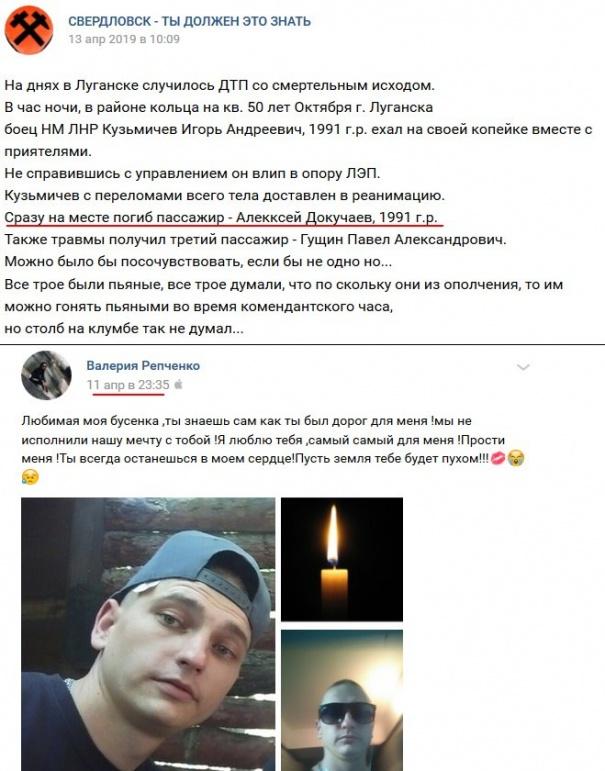 В Луганске погиб террорист еще двое тяжело ранены (фото)