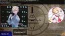 Osu! || Gravity Falls Theme Song [Mystery] || 94,77%