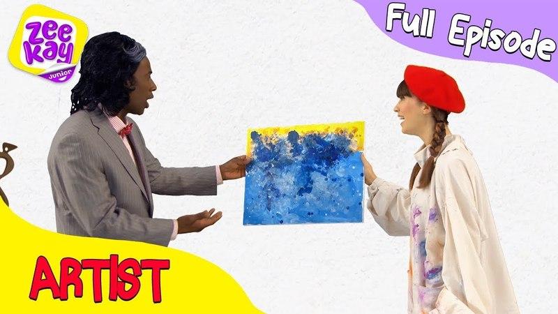 Let's Play: Artist   FULL EPISODE   ZeeKay Junior