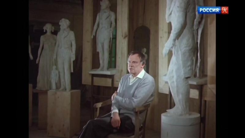 Вновь я посетил.Читает И.Смоктуновский.1982.IPTVRip