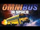 Автобус на луне и на Диком западе Omnibus 2