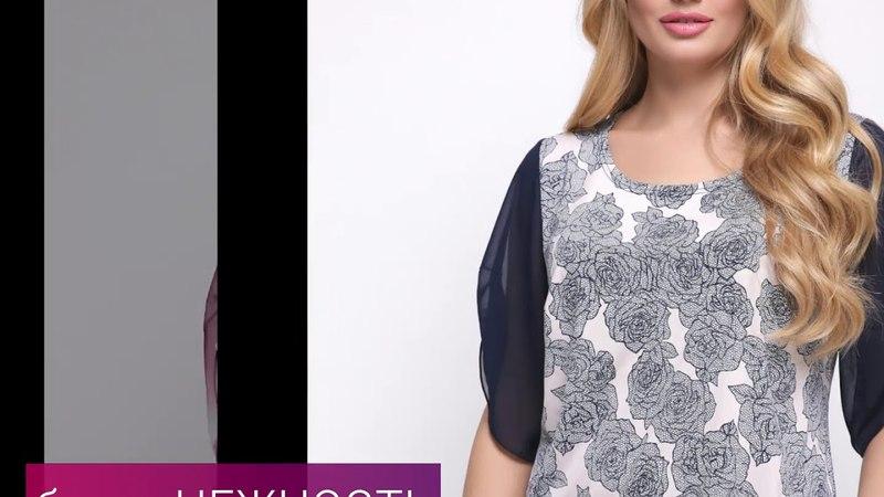 Модные блузки. Весна - лето 2018. Обзор блуз от TM Miledi