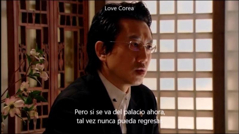 Goong (Educando a la Princesa) capitulo 22 sub español