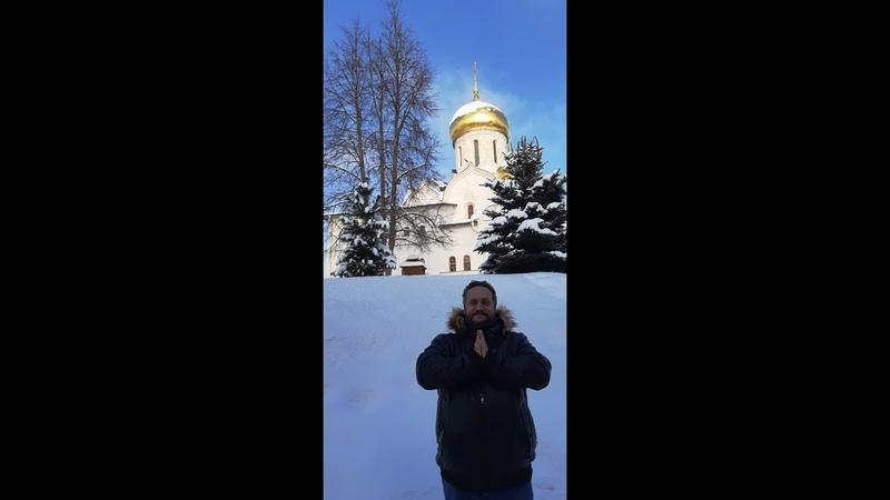 Прогулки по Звенигороду и окрестностям Сюжет 13 Саввино Сторожевский монастырь