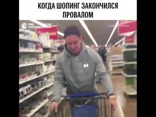 Случай в супермаркете