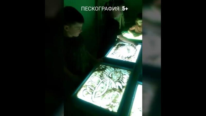Пескография 5