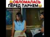 kino.romantik_Bl-SROWF9ho.mp4