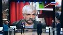 СРОЧНО! Украинский националист назвал условие наступления на Донбасс и Крым