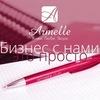 Armelle ❀ Парфюмерия ❀ Своё дело