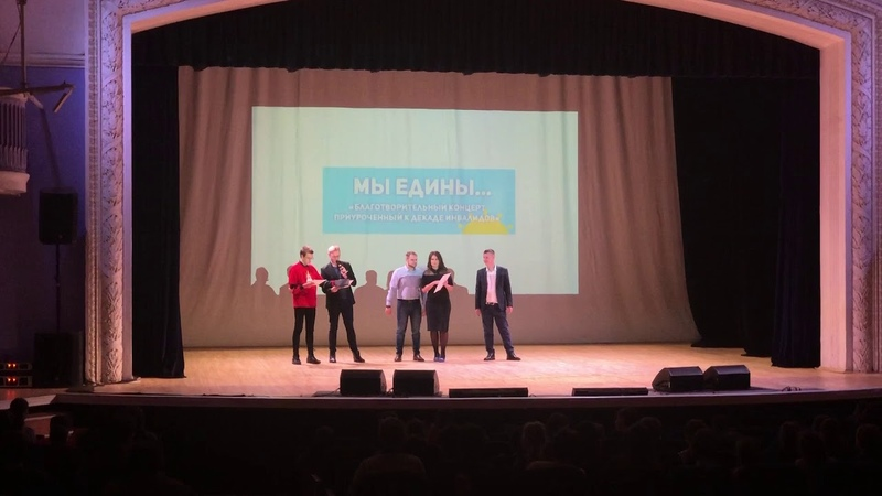Вручение благодарности Бокареву Е.А. за организованный концерт для детей