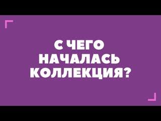 Краснодарец по имени - коллекционер Гоар Галстян.mp4