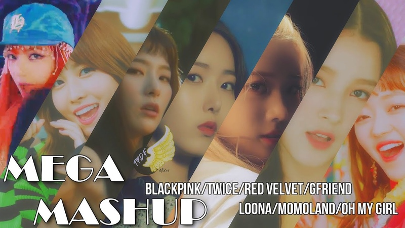BLACKPINK/TWICE/RED VELVET/GFRIEND/LOONA/MOMOLAND/OH MY GIRL - BBOOM BBOOM
