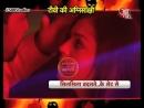 Silsila Badalte Rishton Ka- Rajveer Nandinis Disco Party