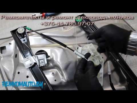 Ремонт стеклоподъемника Фольксваген Гольф