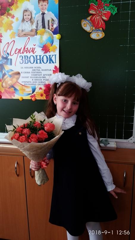 Алёна Россейкина   Нижний Новгород