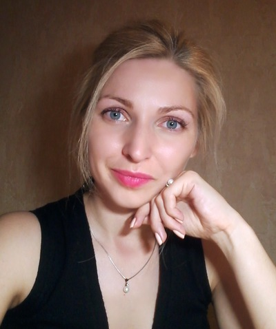 Ирина Кирос-Рамос