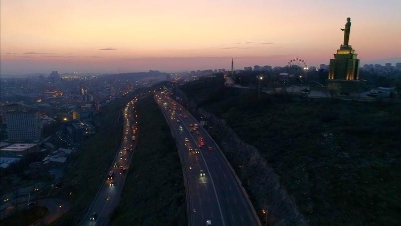 Good Evening Yerevan (094419410)