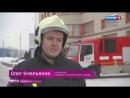 Вести Москва Место на парковке дороже чьей то жизни пожарным и скорой мешают спасать людей