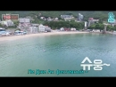 [THE100_IMFACT] Ung Jaes pick, free time in the water - Ep 12. рус авто саб