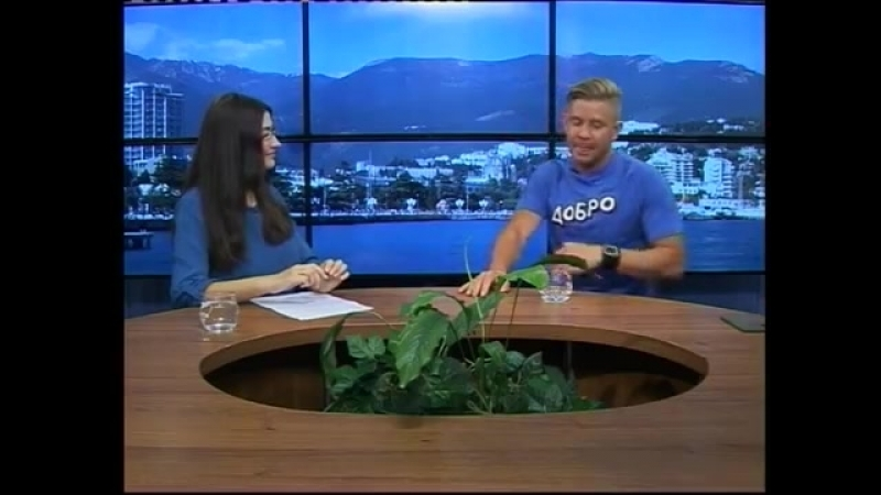 Гость в студии Ялта ТВ Митя Фомин (Эфир 17.08.2018)