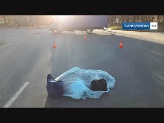 В Иванове насмерть сбили женщину