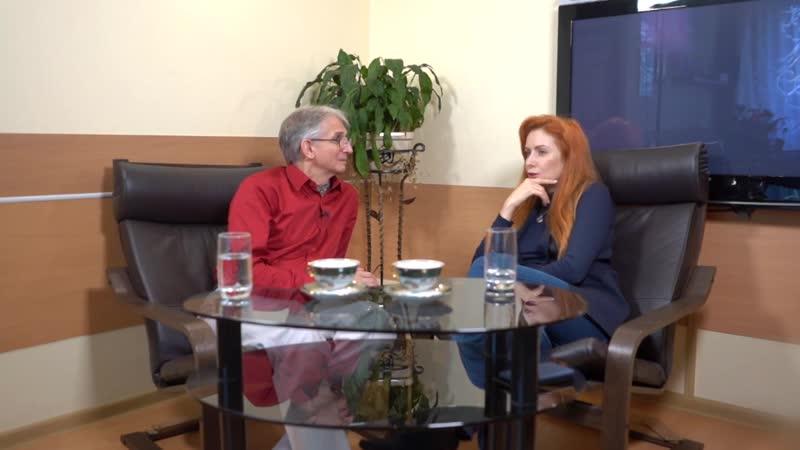Яна Счастье интервью с профессором Козловым про воспитание детей