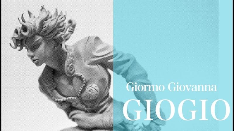 【GIOGIO】ジョルノ・ジョバァーナのフィギュア作ってみた 《Giorno Giovanna》
