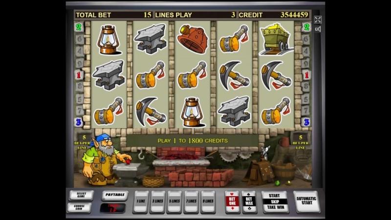 1 gnome 45395